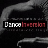 ������� / Milonga. � ������ �������������� ��������� ������������ ����� �DanceInversion�