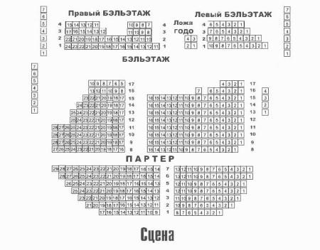 в 12:00 Театр Et Cetera (п/р Калягина).  13 октября.  Художник Эдуард Кочергин.