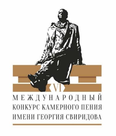 Результаты конкурса имени свиридова