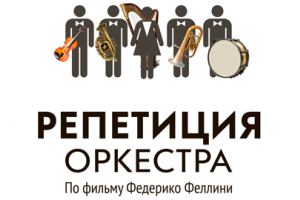 Дмитрий билик сумеречный пет аудиокнига слушать онлайн бесплатно