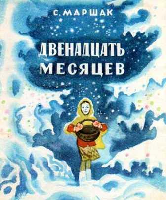 Сценарий для детей день россии
