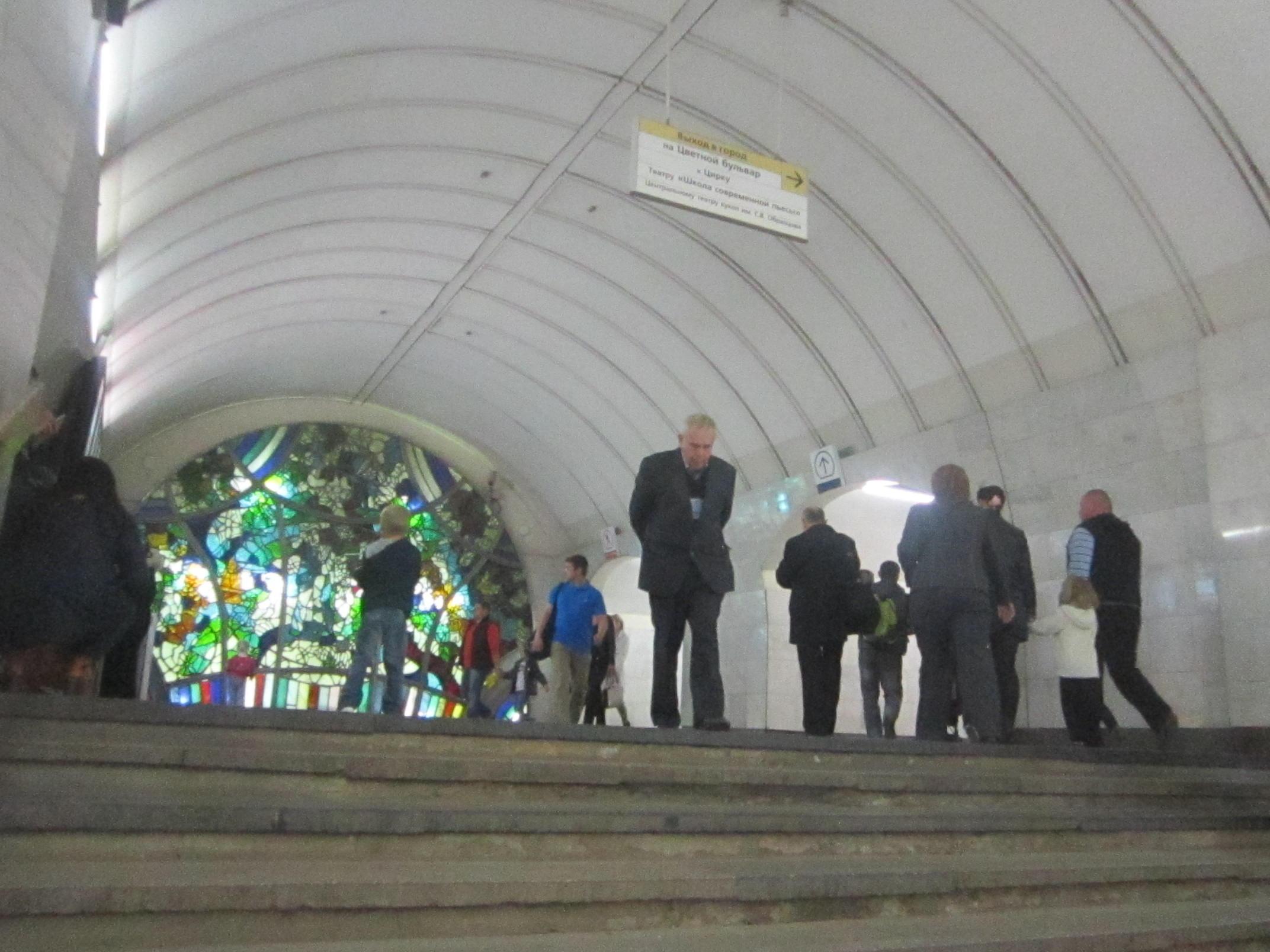 Цирк на цветном как доехать на метро