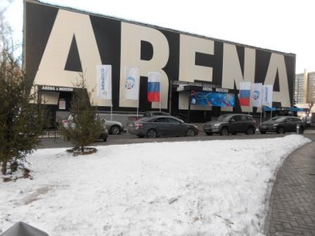 Клуб Ray Just Arena