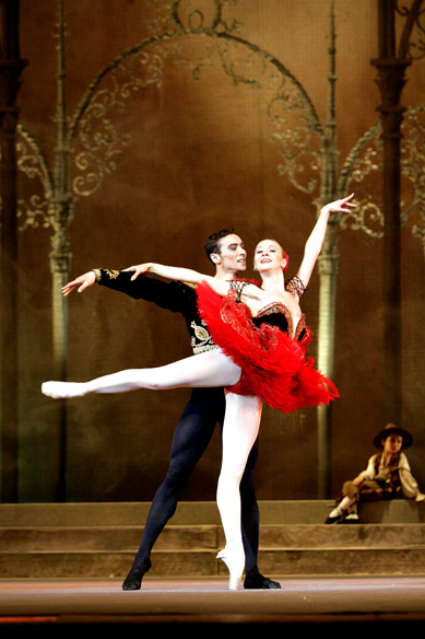 сочинение о балете