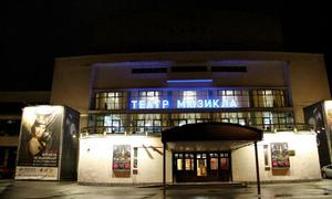 Елка в Театре мюзикла