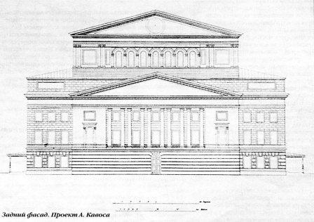 Досье - Большой театр - 225