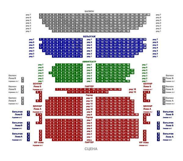 Театрально-концертный зал «