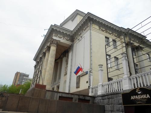 """Театрально-концертный зал  """"Дворец на Яузе """": статьи."""