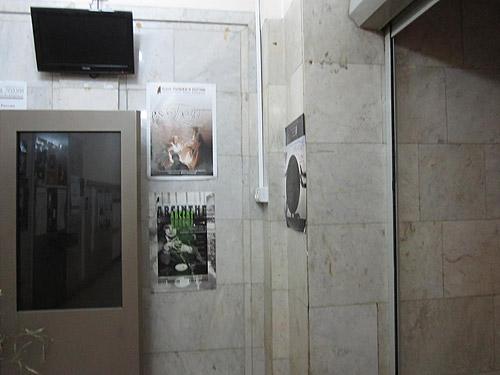 Касса театра Елены Камбуровой