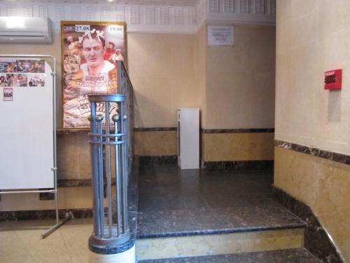 Касса Театрально-концертного зала ЦДКЖ фото 3.