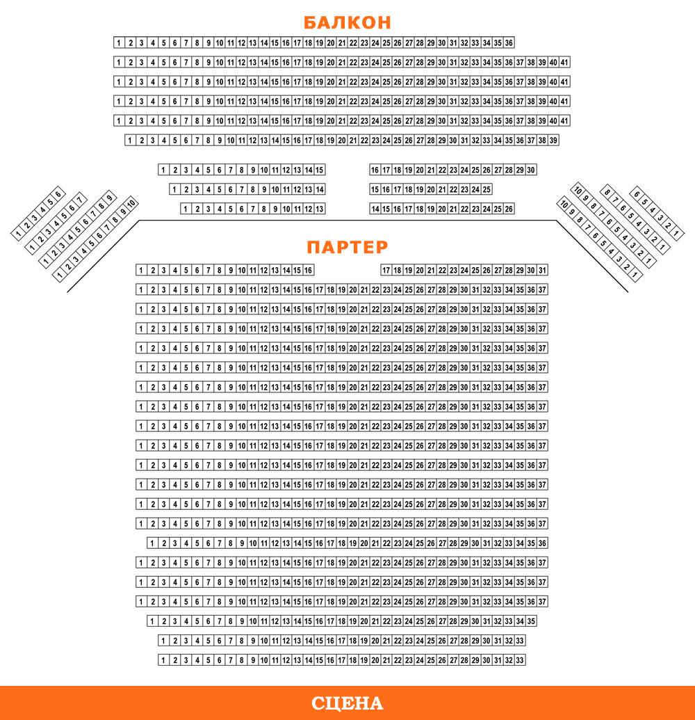 схема театра сатирикон