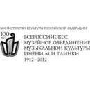 Новый год в Музее музыкальной культуры им. М.И. Глинки