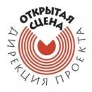 """Елка театра """"Открытая сцена"""""""