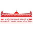 Елка в Центральном музее ВОВ