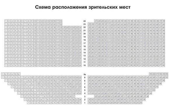 Елка в музыкальном театре п/р
