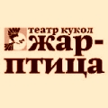 Елка в театре Жар-птица