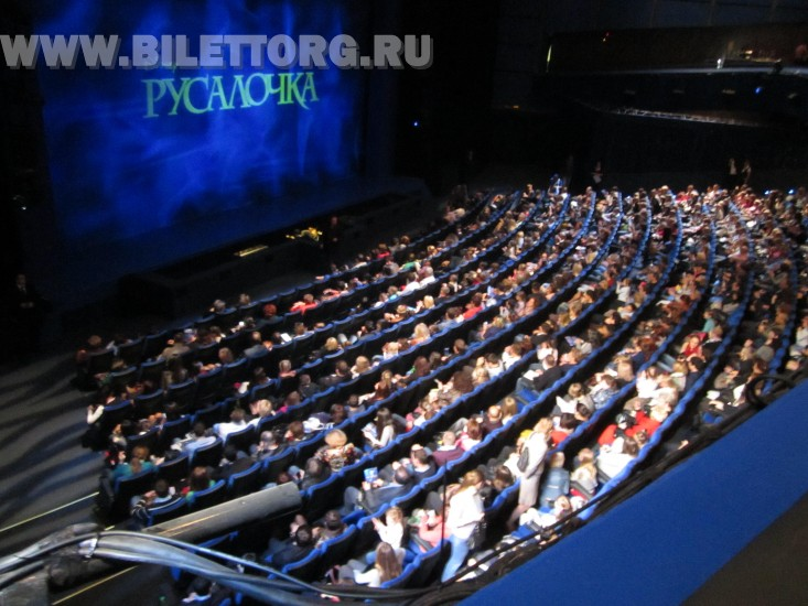 Театр аллы духовой фото зрительного зала