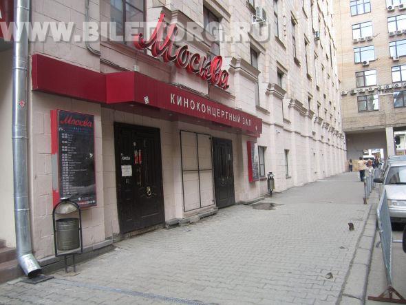 Москва hall клуб вакансии тонус клуб москва