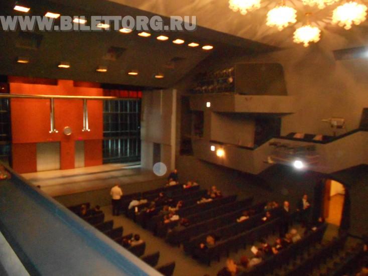 театр современник фото зала что больше боится