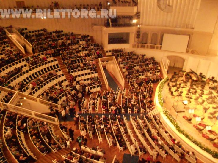 Театр эстрады москва схема зала фото 438