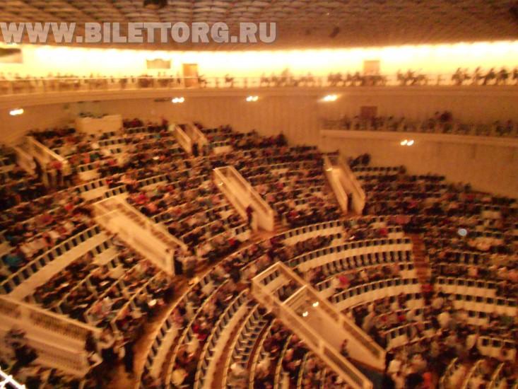 Схема зала концертного зала им чайковского 117