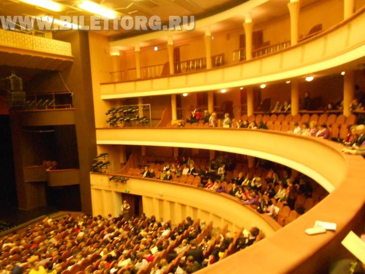 Театр моссовета официальный сайт схема зала и цена на билеты театр драмы серов афиша