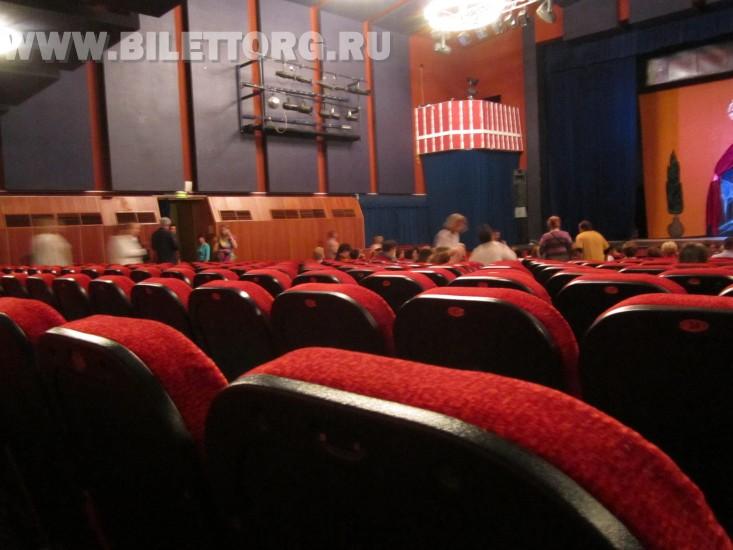Театр киноактера фото зала
