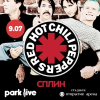 Red Hot Chili Peppers. Park Live. Сплин