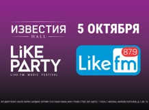 LikeParty