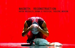 Macbeth. Reconstruction/ Макбет. Реконструкция - «Drama & Physical Theatre» Anton Mozgalev (Россия, Москва) (Фестиваль